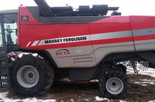 Massey Ferguson Употребяван комбайн MF7370