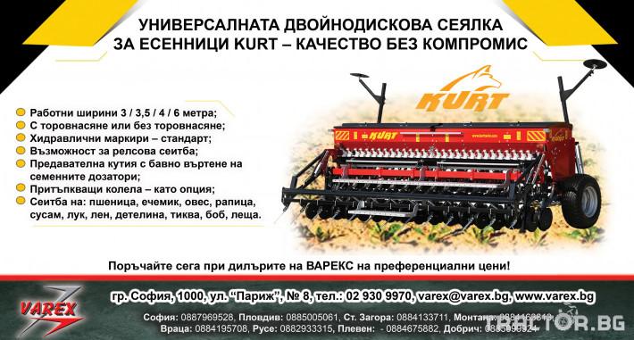 Сеялки Kurt за есенници 1 - Трактор БГ