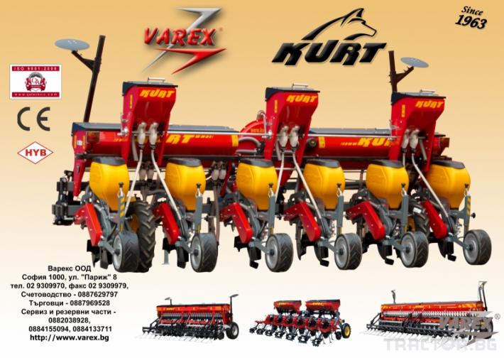 Сеялки Kurt за окопни култури 1 - Трактор БГ