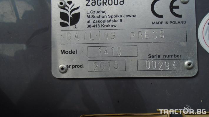 Сламопреси УПОТРЕБЯВАНА СЛАМОПРЕСА ZAGRODA 1410 4 - Трактор БГ